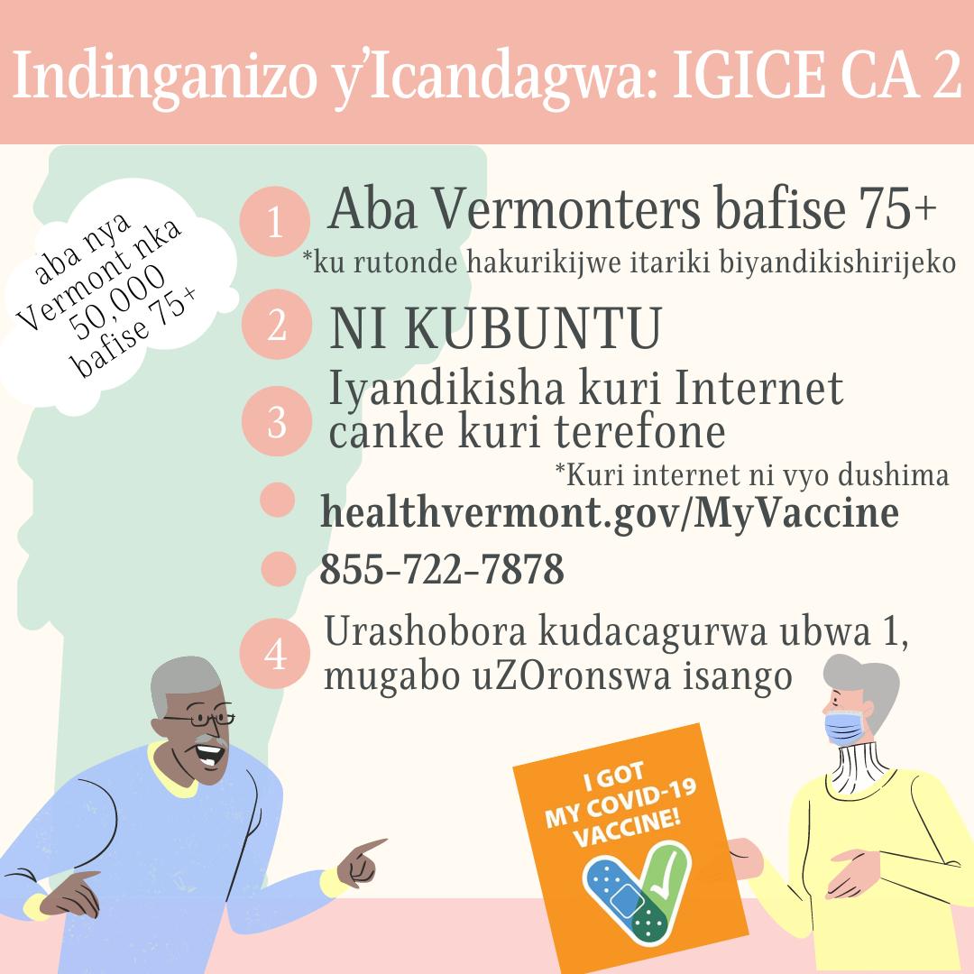 describes phase 2 vaccination in  Kirundi
