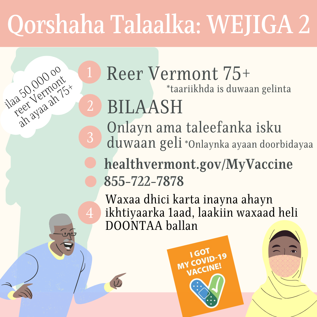 describes phase 2 vaccination in Somali