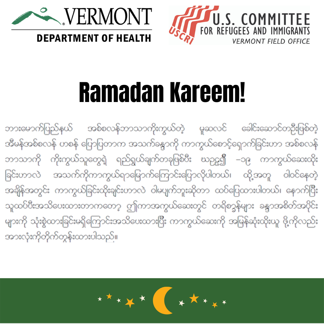 Yes to vaccine during Ramadan!