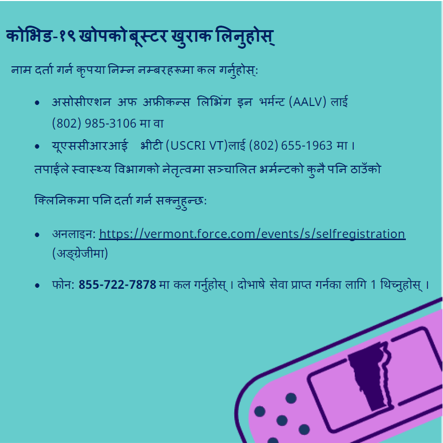 Register for a booster (Nepali)